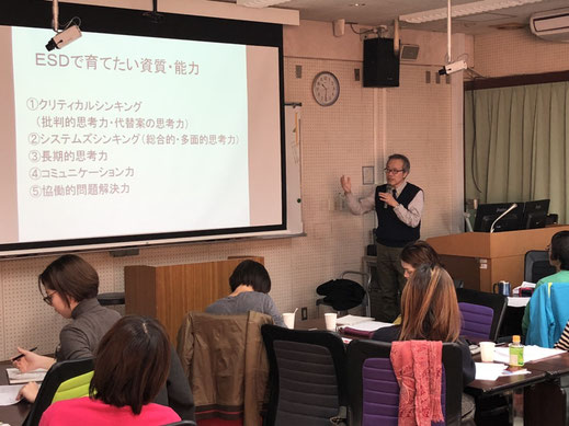 中澤静男先生(奈良教育大学准教授)
