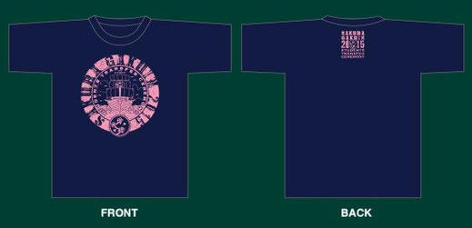 Sakura Gakuin Transference Expressions T-shirt