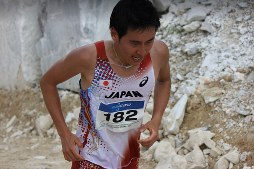 Mountain Running World Championships2014