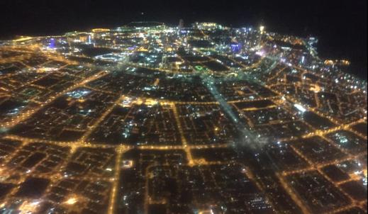 Kuwait, Stadtplan, bei Nacht, Reisebericht, Reiseblog, Sehenswürdigkeiten, Attraktion,