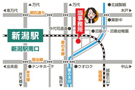 事務所の略地図|相続税の節税に強い「新潟駅南 相続手続き代行プラザ」