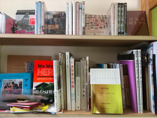 2017年7月11日 会社の本棚