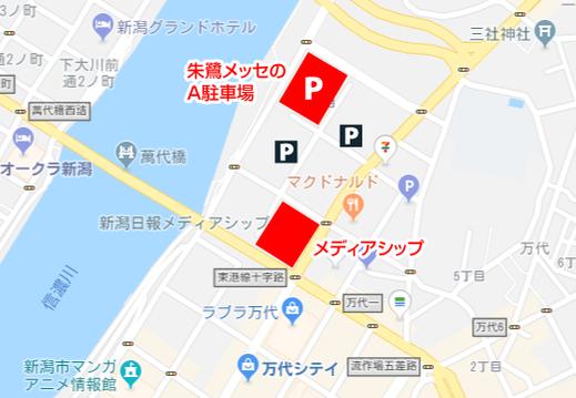 社会保険労務士法人 大矢社労士事務所【新潟市】の最寄りパーキング「朱鷺メッセA駐車場」の地図