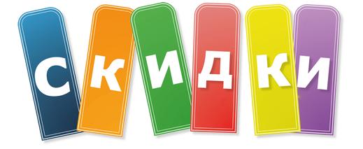 скидки на химчистку мебели, матрасов в Москве, Новой Москве и Московской области