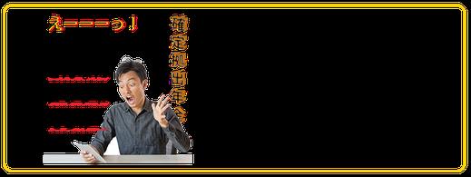 【プロが教える】みんなが気になるお金の事セミナー開催のお知らせ(Cane横浜市戸塚区のコラム)