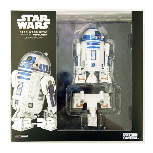 R2-d2 kaiyodo
