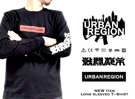 【New!!】LongSleeved T-Shirt