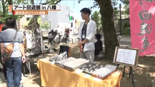 J:COM市川デイリーニュース