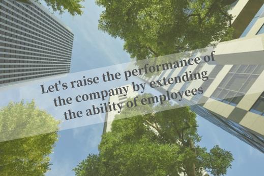 緑の木々を抜けて青空にむかってそびえたつオフィスビル。英語で「社員のチカラを伸ばして会社の業績を上げよう」の文字。