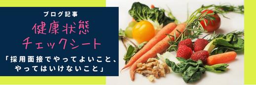 にんじん、パプリカ、いちご、くるみ、ベビーリーフなど色とりどりの野菜。