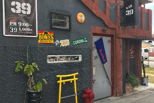 101 沖縄/バー 39
