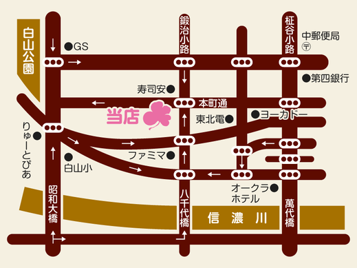 新潟市の漢方薬専門店「西山薬局」のルートマップ・略地図