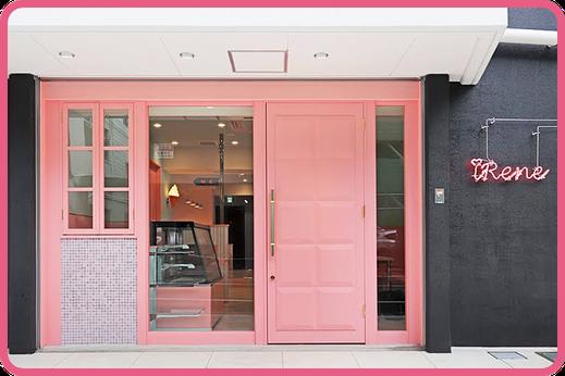 大阪市・堺筋本町にあるかわいいデコレーションケーキ・アイシング デコクッキーのお店【iRene:アイリーン】