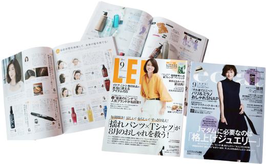 プーラのヘアケア用品は、雑誌でも取材掲載画像
