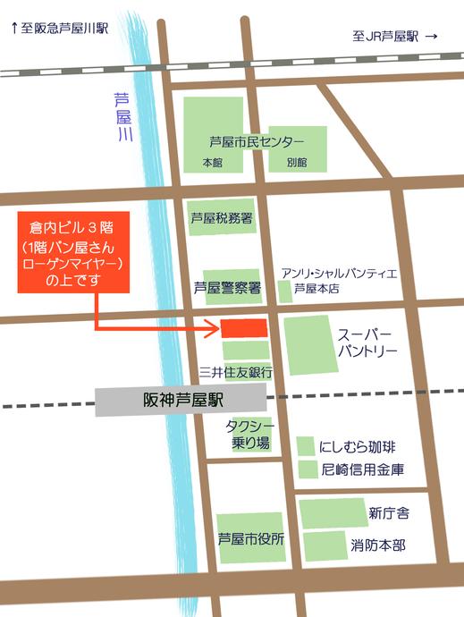 日龍寺 芦屋道場への行き方