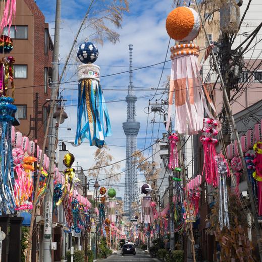 Tanabata Festival d'été à Tokyo