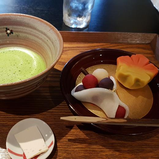 Wagashi pâtisserie traditionnelle japonaise