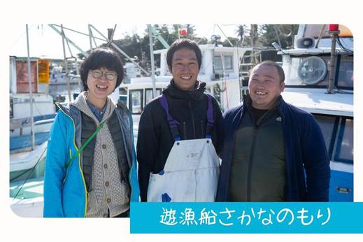 遊漁船さかなのもり,うお泊やくしま,屋久島ブルーツーリズム推進協議会