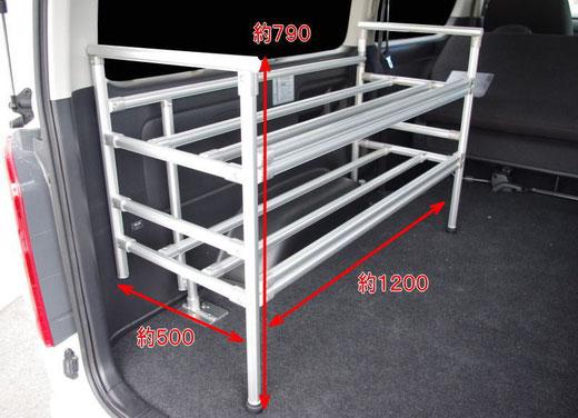 ネッツトヨタ静浜ディーラーカスタムASKがオススメする内装室内キャリアは、お仕事の道具などを効率よく積載するのに便利なアイテムです。