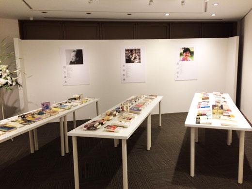協会の川上成夫さん、多田和博さん、ゲスト審査員の関口信介さんの追悼展の様子。