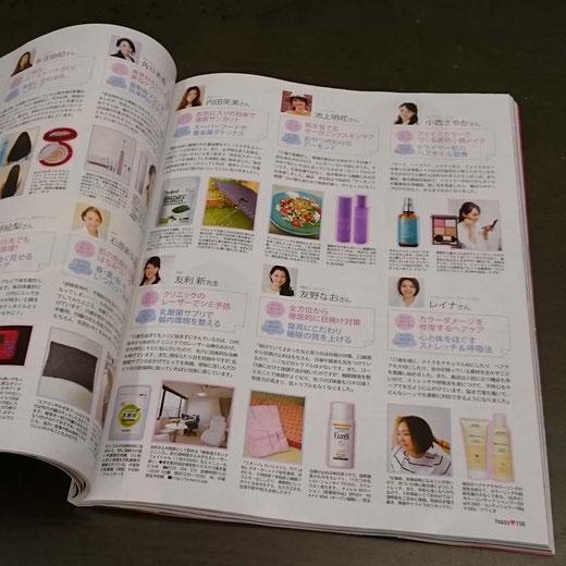 MORE (モア) 10月号 / 特集ページ「27歳からの美習慣」  睡眠コンサルタント 友野なおさん