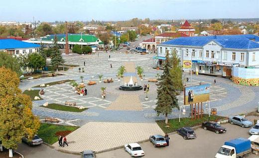 Белореченск
