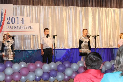 Ученики начальных классов открыли праздник