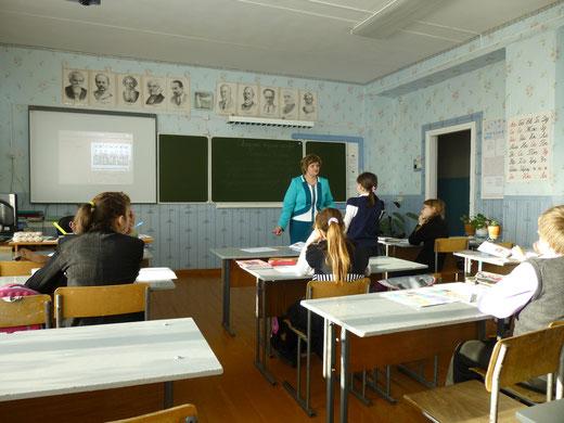 Урок истории в 6 классе. учитель Бутченко Н.А.