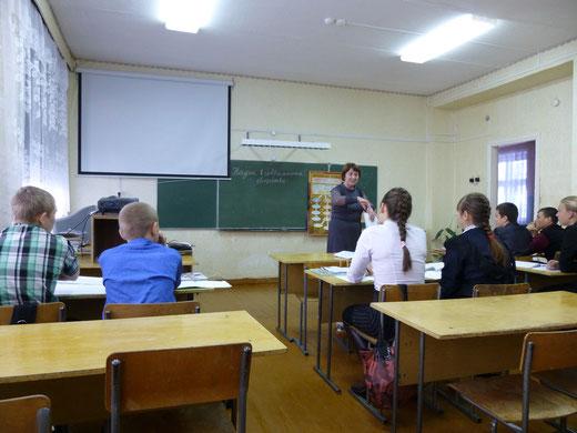 Урок обществознания в 8 классе. Учитель Волоская Л.В.