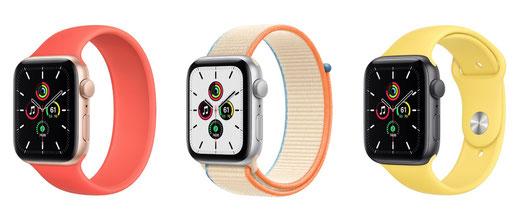 Hai rotto il vetro del tuo Apple Watch SE? Chiama 3478192356 Riparazione Apple Watch Firenze e prendi un  appuntamento presso il nostro Centro Assistenza Autorizzato.