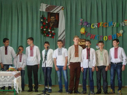 Гаївка у виконанні хлопців