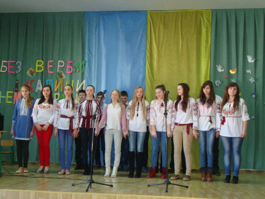 Ми - українці!