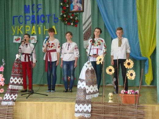 Свято було приурочене Україні