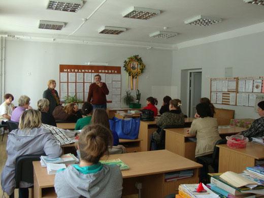 На засідання був запрошений селищний голова Федейко Ю. Ф.
