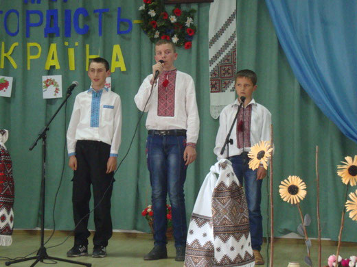 Україна в нас одна...