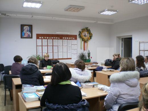 Збори провела директор школи