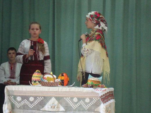 На виступі пояснювали давні традиції, пов'язані з визначним святом