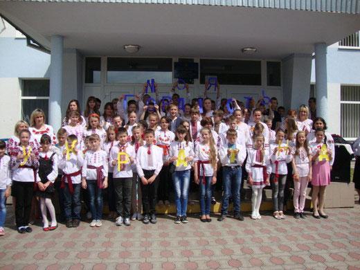 Моя гордість - Україна