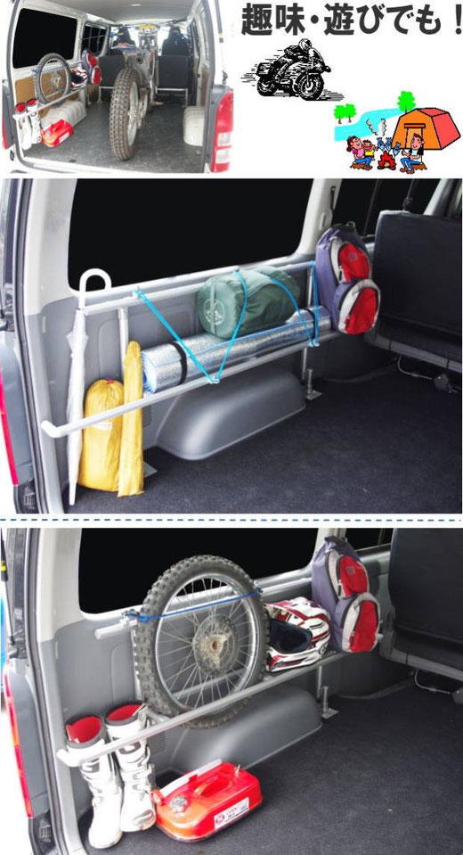 ハイエース NV350 室内キャリア 車内キャリア キャリア 収納 トランポ トランポプロ ラゲッジ ユーティリティフレーム ウォルキャリア2