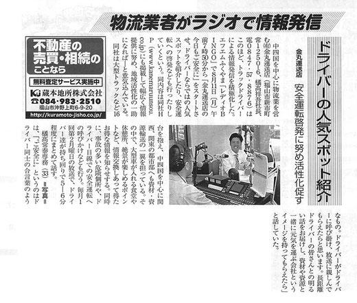 経済レポート2014年8月10日号