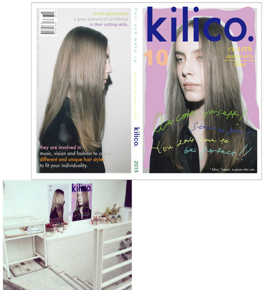 hair salon kilico. visual