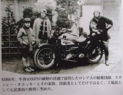 【写真2】(新宿中村屋HP)