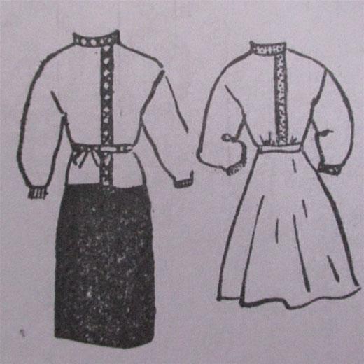 【写真8】「晴れた五月にルパシカを」(『新女性』1955年)