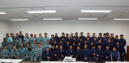 エービーカーゴ西日本 タカラ物流システム