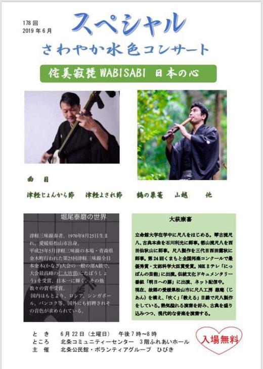 horioyasuma@yahoo.co.jp