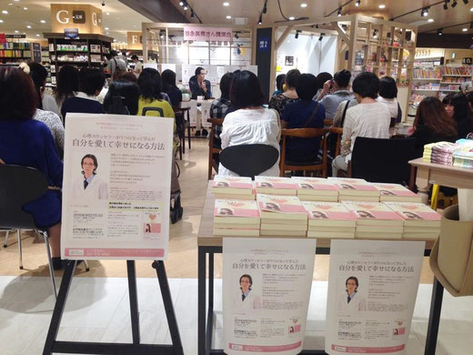 紀伊國屋書店にて出版記念講演とサイン会