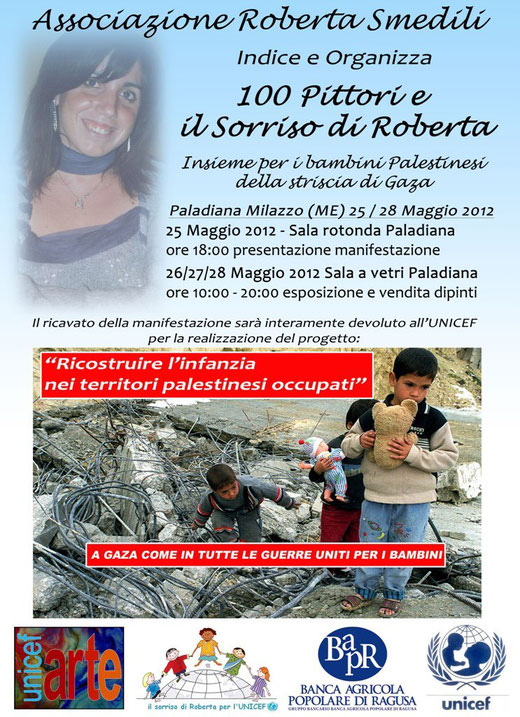 """Il sorriso di Roberta per l'UNICEF progetto """"Ricostruire l'infanzia"""""""