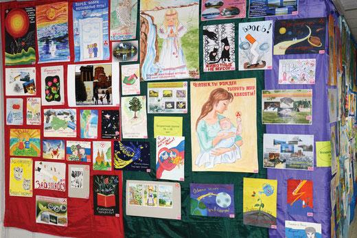 Плакаты выставки возраст 20-30 лет