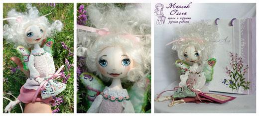 Фея исполнения желаний. Авторские куклы Маслик Ольги