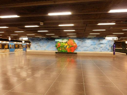 スタディオン駅